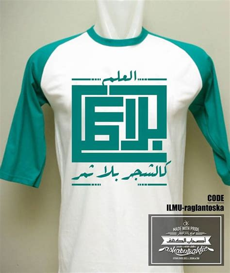 T Shirt Istighfar agustus 2015 ashabulkahfie store