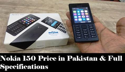 Soft Silikon Pelindung Nokia 150 Dual nokia 150 price in pakistan specifications daytimes pk