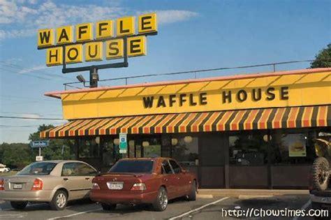 Waffle House Howell Mill by The 10 Best Restaurants Near Atlanta Opera Tripadvisor