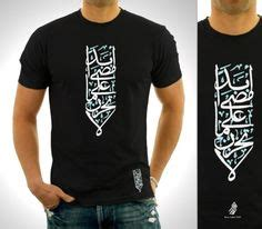 Tumbr T Shirt Kaos O O T D 1000 images about arabic arts on arabic