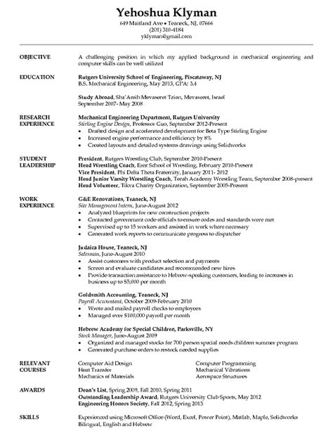 Resume Sles For A Engineering Student Professional Resume Exle Mechanical Engineering Student Resume