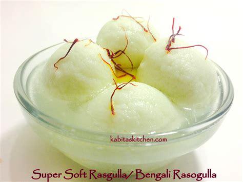 Rasgulla Picture
