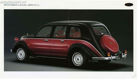 toyota old toyota classic 1996 yn86 japanclassic