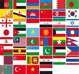 drapeaux arts et voyages