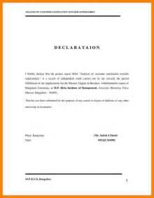 Resume Declaration Format by 6 Declaration Letter For Courier Resume Language
