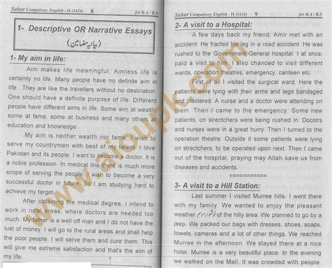 Flood In Pakistan Essay In Urdu Language by Flood Disaster In Pakistan 2014 Essay Writing Thesis Defense Process