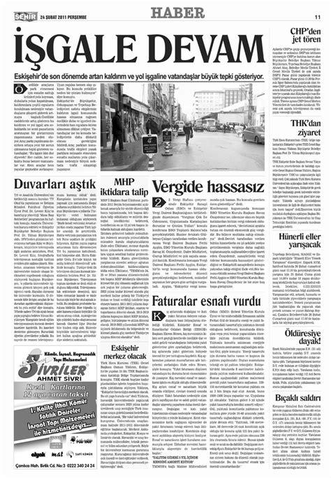 newspaper layout artist jobs newspaper design 2 by enerjikkurt on deviantart