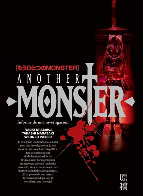 libro monster anime monster y libro another monster pdf mediafire