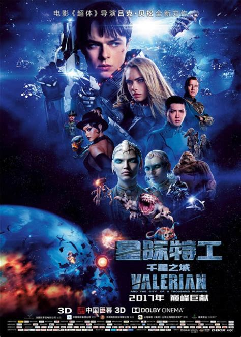 film online valerian and the city of a thousand planets valerian and the city of a thousand planets dvd release