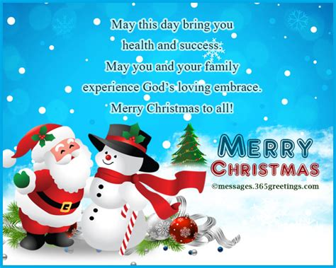 christmas card messages wishes  wordings greetingscom