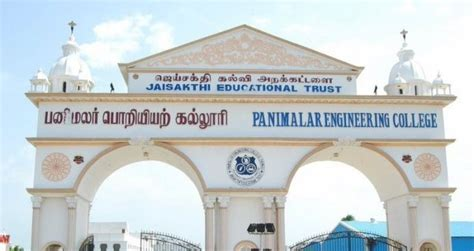Panimalar Engineering College Mba Fees Structure by Panimalar Engineering College Chennai Tiruvallur