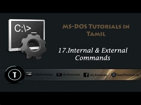 html tutorial youtube in tamil ms dos tutorial in tamil 17 internal external commands