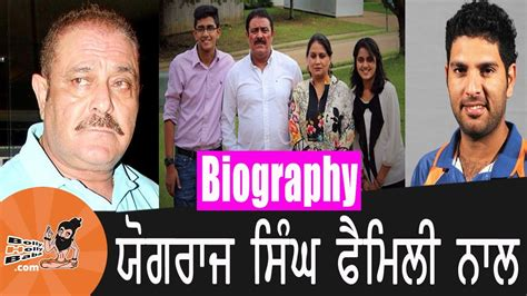 biography movies on youtube yograj singh with family biography wife mother