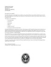personal letter of recommendation template basic letter of recommendation template letter of recommendation sample personal letter of recommendation sample templates