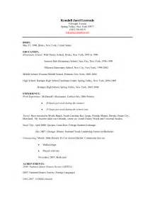 interesting cashier resume exles for application