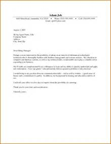 cover letter 187 font for cover letter cover letter and