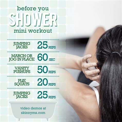 before your shower mini morning workout ms
