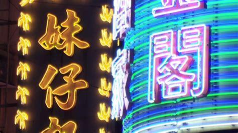 glow in the paint hong kong moptu keller hong kong s neon glow is fading