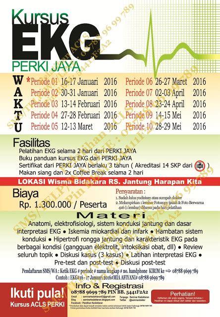 0817 0825 883 Jadwal Kursus Ekg Perki Semarang 2018 advanced neurologic support emergency course kursus ekg kegawatdaruratan perki