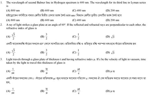 questions pattern of wbjee wbjee exam pattern 2018 check paper pattern syllabus