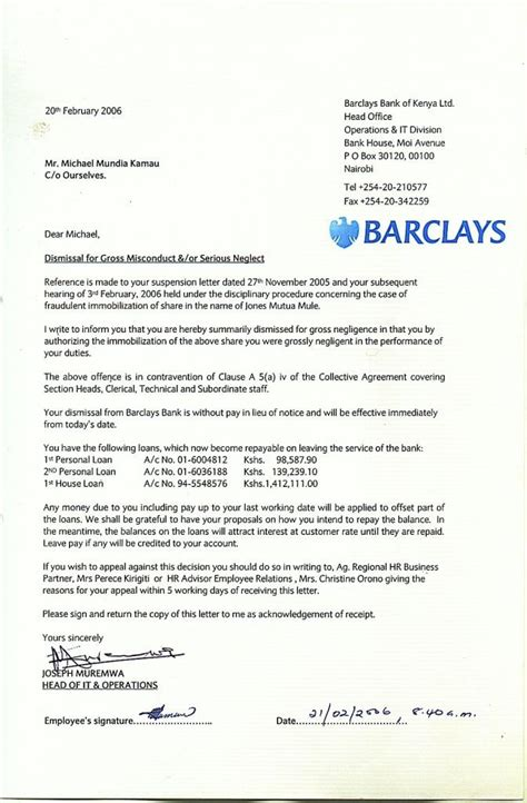 summary dismissal letter template gross misconduct termination related keywords gross