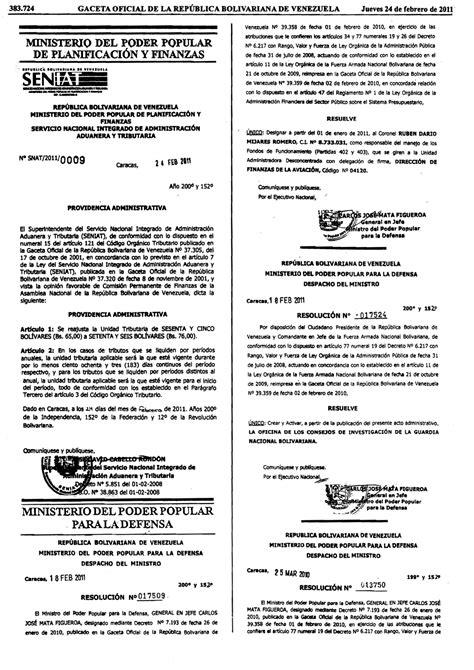 tabla de retenciones de impuesto vigente en venezuela tabla retenciones islr en venezuela