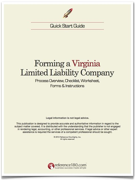 llc fast and easy guide to forming a limited liability company and starting a business the right way books how to form an llc in virginia reference180