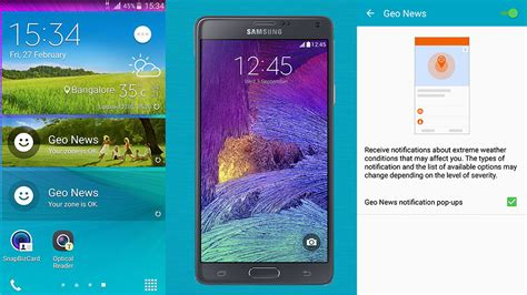 optical reader apk install galaxy note 4 exclusive apps on galaxy note 3