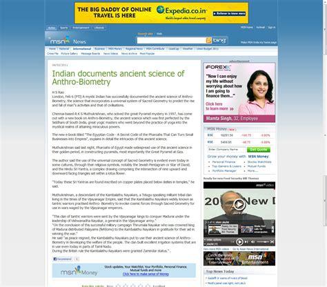 news msn anthro biometric arts website reach the high life sri