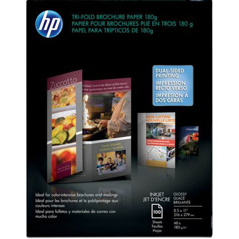How To Make A Brochure With Paper - hp tri fold brochure paper 8 5x11 quot 100 sheets c7020a