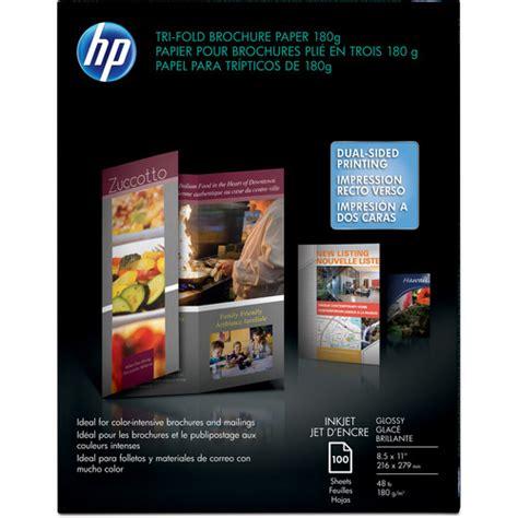 Hp Tri Fold Brochure Paper - hp tri fold brochure paper 8 5x11 quot 100 sheets c7020a