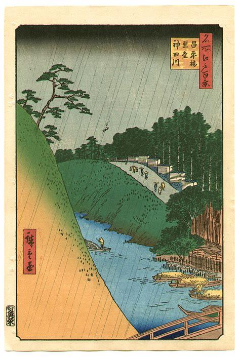 hiroshige one hundred famous 3836556596 utagawa hiroshige kanda river one hundred famous view of edo artelino ukiyo e search