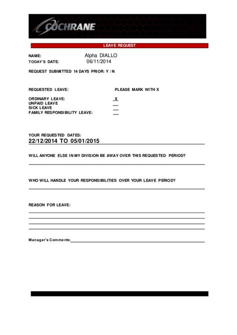 leave request form leave request form e