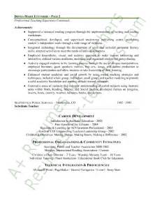 Resume Sample For Teacher by Elementary Teacher Resume Sample Page 2 Elementary