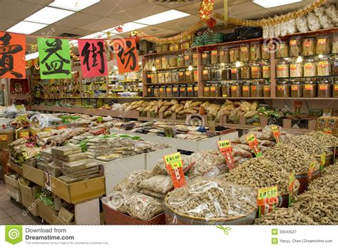 best china store medicine herb store editorial photography image