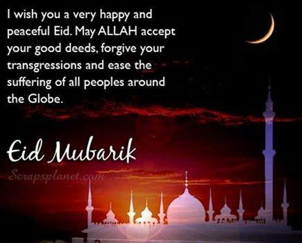 eid mubarak card hd wallpapers pulse