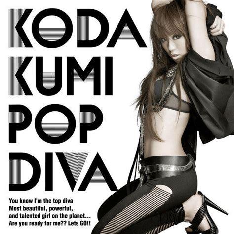 koda kumi kiseki lyrics video black candy koda kumi a upbeat weird j pop