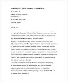 Assistant Manager Cover Letter by Sle Store Manager Cover Letter 6 Documents In Word Pdf