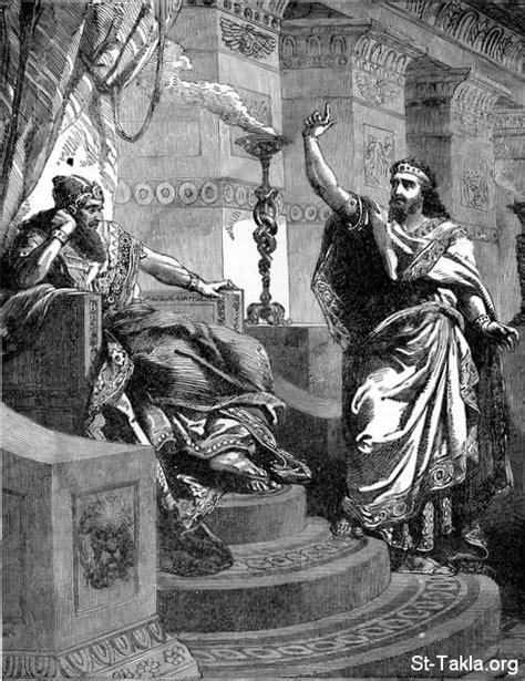 Hochzeit Yeziden by Image 22 Daniel Interpreting Nebuchadnezzar S صورة