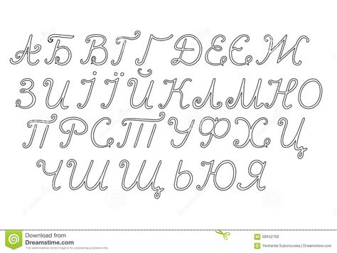 lettere ucraine ukrainian alphabet on white background vector