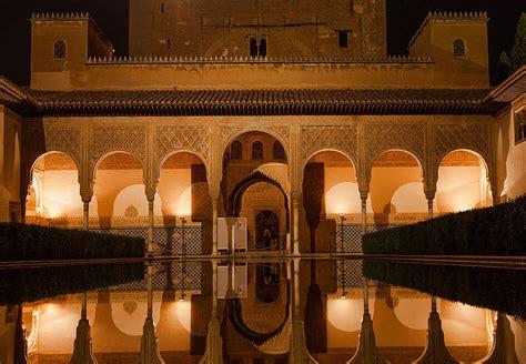3374 Spain 1978 Monumental Buildings file nasride palace la alhambra de granada spain