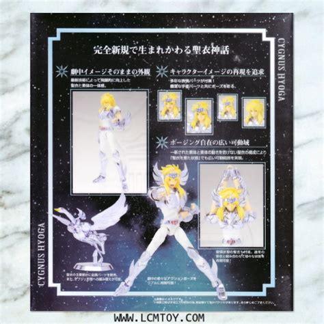 Original Big Metal Plate Cygnus Hyoga bandai cloth myth ex cygnus hyoga v2 new bronze cloth lcm lcmtoy