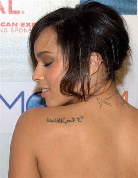 famous arabic tattoos names in arabic