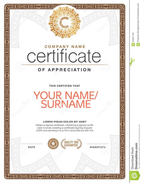 certificate template illustrator certificate template stock vector image 64031743