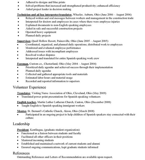 How Are Scannable Resumés Different From Other Kinds by Resume Translation Resume Ideas
