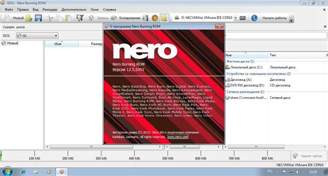 nero 12 full version software download usb windows 7 netbook torrent 2014 blog