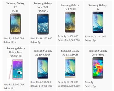 Harga Samsung Z 7 harga harga hp samsung galaxy smart phone samsung galaxy