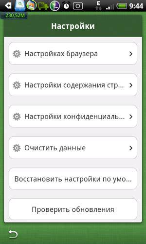 mini boat browser скачать boat browser mini для android браузер для андроид