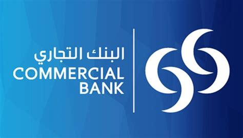 d commerce bank ad commercial bank launches e gift qatar it forum
