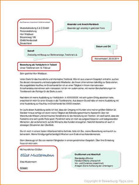 Bewerbung Format Bewerbung Schreiben Format Reimbursement Format